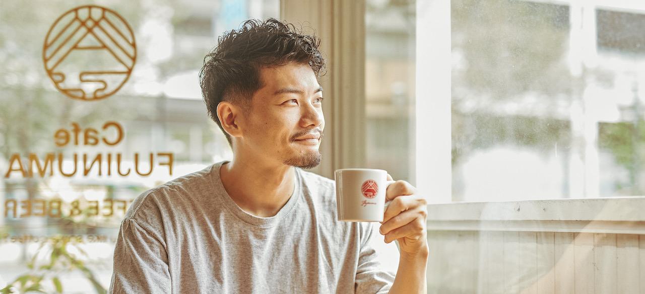 Cafe FUJINUMA 藤沼 英介