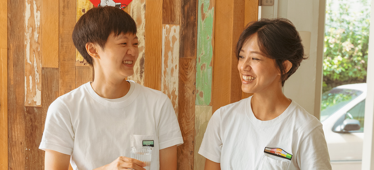 Coffee Intro ウォン・アーウェイ/サン・ファン